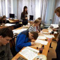 Русская каллиграфия