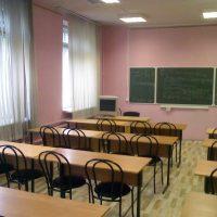 Учебная аудитория