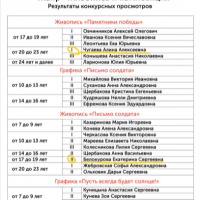 2020-04-29_13-50-32 (1)